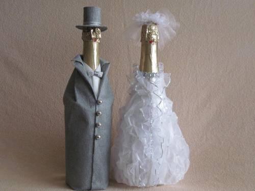 Костюм для свадебного шампанского своими руками